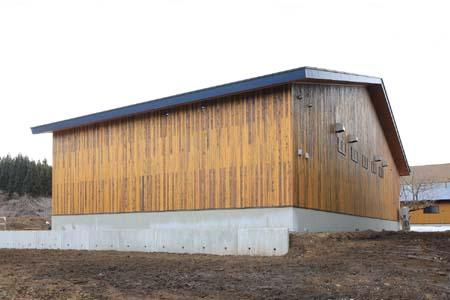 林業研究研修センター(実習棟)